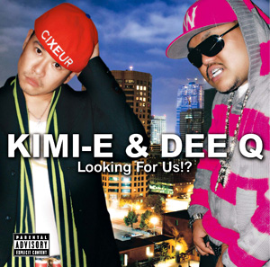 KIMI-E & DEE Q Looking For US !?